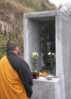 古仏壇供養処分