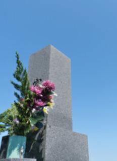 お墓のお引っ越