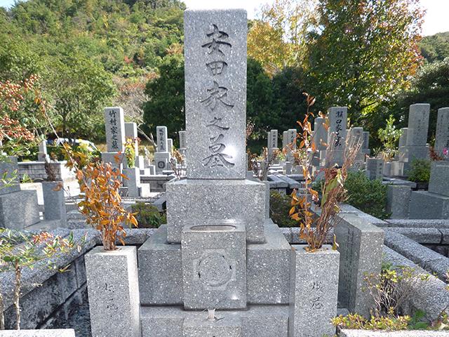 墓石リフォームの施工前